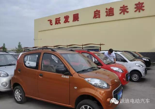 跃迪人认真检测即将发往湖北的跃迪电动汽车高清图片