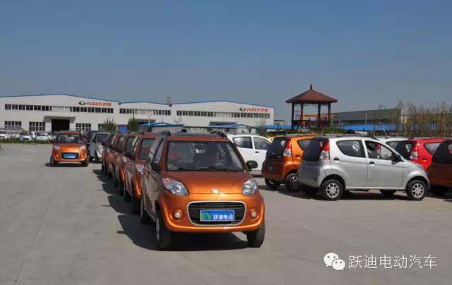跃迪电动汽车发车邯郸,销售市场供不应求高清图片