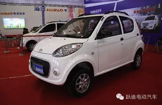 在刚刚闭幕的2015南京电动汽车展上,河北新宇宙新展示了跃迪t71
