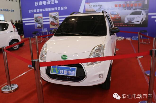 跃迪电动汽车更多车型等您来看,欢迎莅临指导.   跃迪集团高清图片