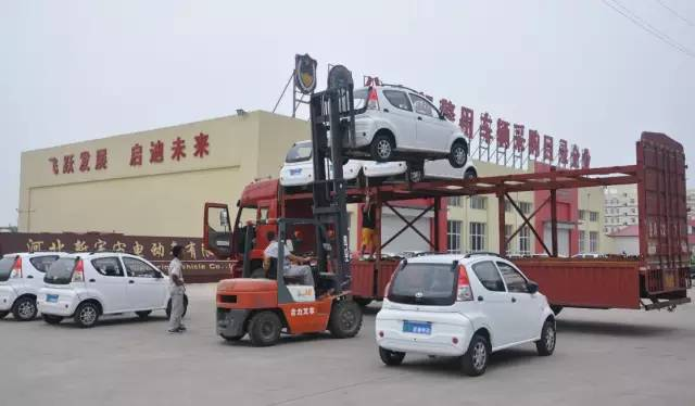 跃迪电动汽车承载着农民的新时代中国梦 持续发车山东 河北高清图片