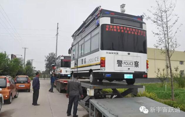 跃迪集团   河北新宇宙电动车有限公司   紧急把发往陕西商洛高清图片