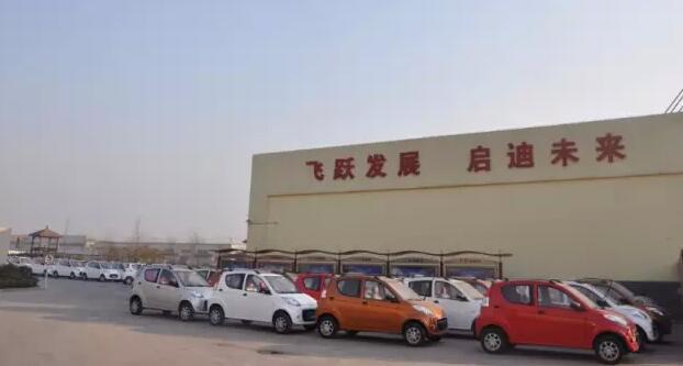 跃迪电动汽车第二批次装车完毕,发车东明   跃迪电动汽车第高清图片